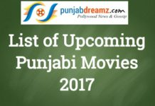Upcoming Punjabi Movies 2017