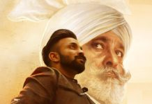 Great Sardar Punjabi Movie