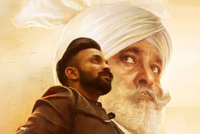 Great Sardar Punjabi Movie