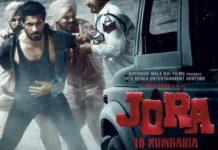 JORA 10 Numbaria Trailer