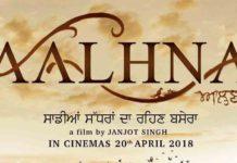 aalhna punjabi movie