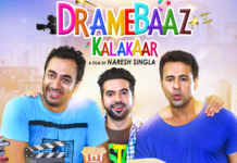 Dramebaaz Kalakaar movie